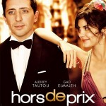 movie_priceless